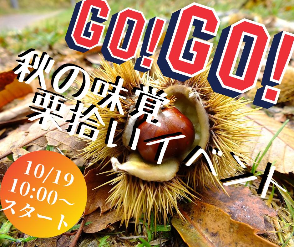 収穫体験 in 横浜