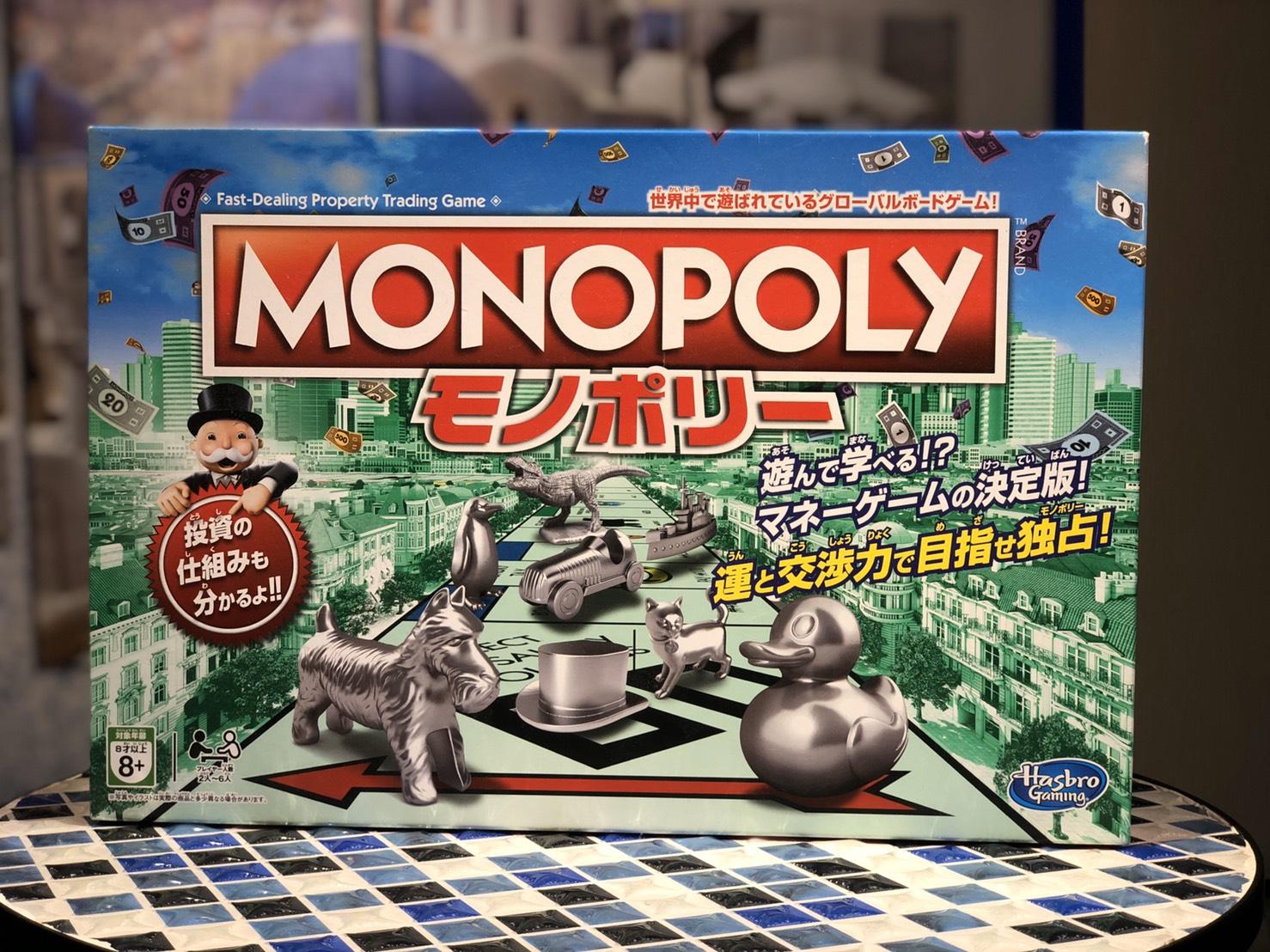 ミコノスカフェのボードゲームのご案内 ☆モノポリー☆(保土ヶ谷駅前)