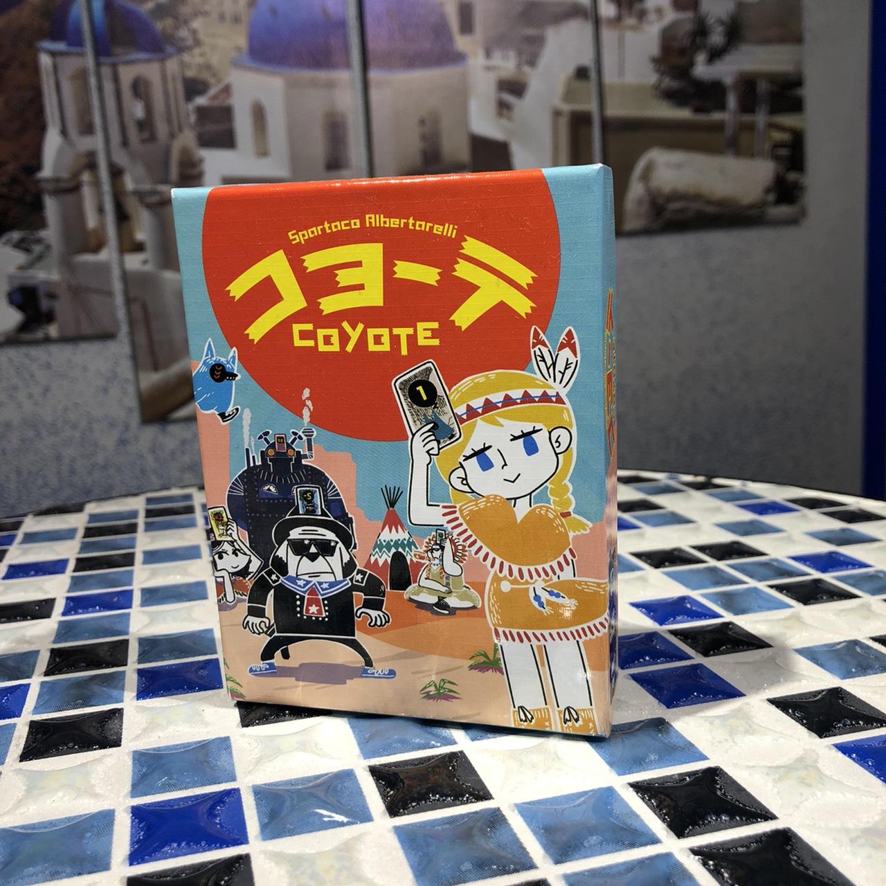 ミコノスカフェのボードゲームのご案内 ☆コヨーテ☆(保土ヶ谷駅前)