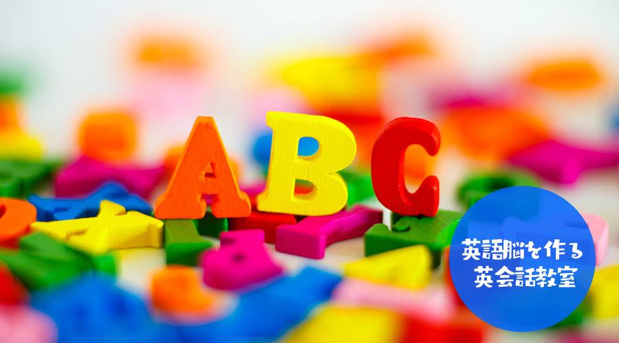 英語脳を作る英会話教室 | ミコノス横浜|保土ヶ谷駅前カルチャースクール |横浜市 自然体験 ワークショップ 体験